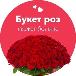 Цветы поштучно